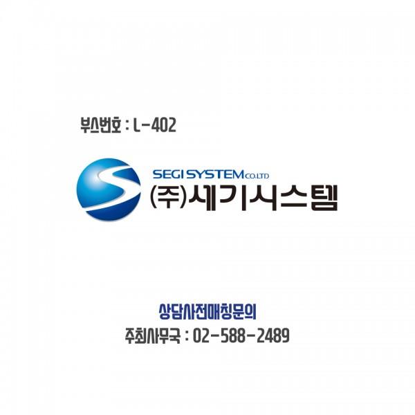 e5b273c5702168c15c3f8c987792198f_1560507260_9915.jpg
