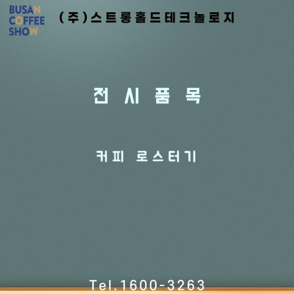 a3d45db4041881f7e350a152851896b2_1623230659_3747.jpg